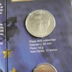 Monedas FNMT: MONEDA CONMEMORATIVA TRATADO DE ROMA AÑO 2007. Lote 221705883