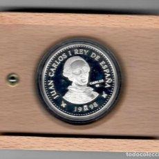 Monedas FNMT: ESTUCHE DE LA F.N.M.T. SERIE CASA DE BORBON MONEDA DE CARLOS III AÑO 1998. Lote 223325936