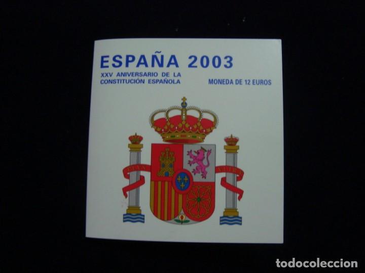 ESPAÑA 2003. 12 EUROS. FNMT XXV ANIVERSARIO DE LA CONSTITUCIÓN ESPAÑOLA (CARTERA) (Numismática - España Modernas y Contemporáneas - FNMT)