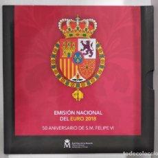 Monedas FNMT: CARTERA OFICIAL EMISIÓN NACIONAL DEL EURO ESPAÑA 2018 - 50 ANIVERSARIO S.M.FELIPE VI. Lote 227078635