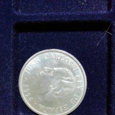 Monedas FNMT: MONEDA 2000 PTS AÑO 1995. Lote 230232910