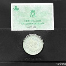 Monedas FNMT: 5000 PESETAS 1991 V CENTENARIO FDC. Lote 231524095