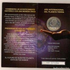 Monedas FNMT: ESPAÑA 2008. 12 EUROS. AÑO INTERNACIONAL PLANETA TIERRA (CARTERA). Lote 232105430