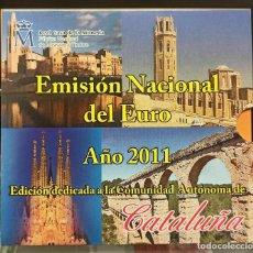 Monedas FNMT: ESPAÑA 2011 CARTERA EUROS CATALUÑA OFICIAL FNMT. Lote 232109210