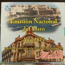 Monedas FNMT: ESPAÑA 2012 CARTERA EUROS MELILLA OFICIAL FNMT. Lote 232109560