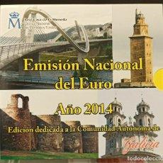 Monedas FNMT: ESPAÑA 2014 CARTERA EUROS GALICIA OFICIAL FNMT. Lote 232110090