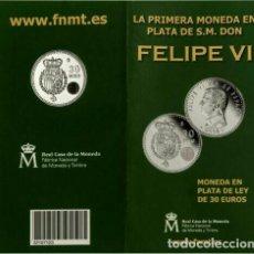 Monedas FNMT: ESPAÑA 2014. 30 EUROS. PROCLAMACIÓN FELIPE VI (CARTERA). Lote 232110760
