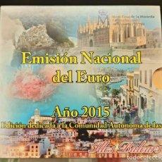 Monedas FNMT: ESPAÑA 2015 CARTERA EUROS ISLAS BALEARES OFICIAL FNMT. Lote 232111085