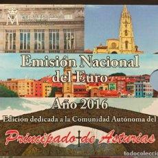 Monedas FNMT: ESPAÑA 2016 CARTERA EUROS ASTURIAS OFICIAL FNMT. Lote 232112650