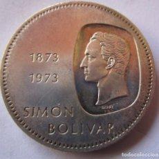 Monedas FNMT: VENEZUELA . 10 BOLIVARES DE PLATA SIN CIRCULAR . TAMAÑO DE UNA ONZA 30,00 GRAMOS. Lote 233913655
