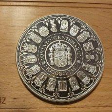 Monedas FNMT: CINCUENTIN 10.000 PESETAS PLATA QUINTO CENTENARIO SERIE I 1989. Lote 234125780