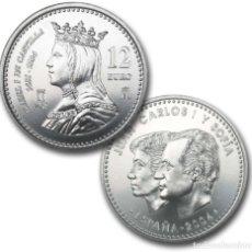 Monedas FNMT: LOTE 10 MONEDAS DE 12 EUROS DE PLATA AÑO 2004 (NUEVAS PERO SIN BLISTER). Lote 234135960