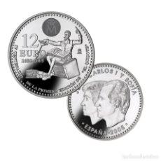 Monedas FNMT: LOTE 10 MONEDAS DE 12 EUROS DE PLATA AÑO 2005 (NUEVAS PERO SIN BLISTER). Lote 234136135