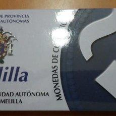 Monedas FNMT: OFERTA MONEDAS DE COLECCION CAPITALES DE PROVINCIAS CIUDADES AUTONOMAS MELILLA 9/52. Lote 235057815