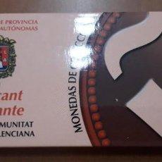 Monedas FNMT: OFERTA MONEDAS DE COLECCION CAPITALES DE PROVINCIAS CIUDADES AUTONOMAS ALICANTE 12/52. Lote 235058170