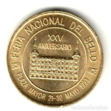 Monedas FNMT: ESPAÑA: MEDALLA FERIA NACIONAL DEL SELLO 1993 - FNMT PRIMER CENTENARIO. Lote 230024085