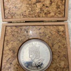 Monedas FNMT: MONEDA DE PLATA SÉPTIMO CENTENARIO UNIVERSIDAD COMPLUTENSE 1993 FNMT. Lote 244875885