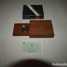 """Monedas FNMT: """"QUINTO CENTENARIO 1492-1992. HUASCAR"""". 1 ESTUCHE CON 1 MONEDA DE ORO. 20.000 PTAS. CALIDAD FDC.. Lote 244897055"""