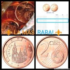 Monedas FNMT: ⚜️ LA FECHA MÁS RARA! 1 PIEZA DE ESPAÑA 2 CÉNTIMOS 2002. SIN CIRCULAR, DE BOLSA OFICIAL, AL AZAR. Lote 245504435