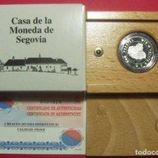 Monedas FNMT: ESTUCHE 2001 ESPAÑA 500 PESETAS 2 REALES CASA DE SEGOVIA PLATA RUEDA HIDRÁULICA CON CERTIFICADO. Lote 246307440