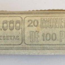 Monedas FNMT: CARTUCHO ORIGINAL DEL BANCO DE ESPAÑA 20 MONEDAS DE 100 PTAS DEL AÑO 2000 TODAS SIN CIRCULAR. Lote 94344904