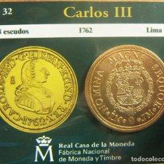 Monedas FNMT: REPRODUCCION MONEDA CARLOS III 8 ESCUDOS 1762 LIMA BAÑO DE ORO EN ENVASE ORIGINAL. Lote 254114205