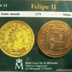 Monedas FNMT: REPRODUCCION MONEDA FELIPE II DOBLE DUCADO 1578 MILAN BAÑO DE ORO EN ENVASE ORIGINAL. Lote 254209115