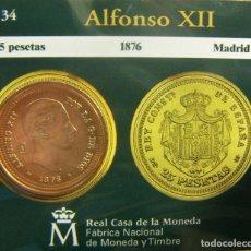 Monedas FNMT: REPRODUCCION MONEDA ALFONSO XII 25 PESETAS 1876 BAÑO DE ORO EN ENVASE ORIGINAL. Lote 254209985