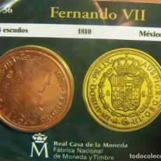 Monedas FNMT: REPRODUCCION MONEDA FERNANDO VII 8 ESCUDOS 1810 MEXICO BAÑO DE ORO EN ENVASE ORIGINAL. Lote 254210190