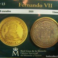 Monedas FNMT: REPRODUCCION MONEDA FERNANDO VII 8 ESCUDOS 1810 LIMA BAÑO DE ORO EN ENVASE ORIGINAL. Lote 254214625