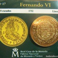 Monedas FNMT: REPRODUCCION MONEDA FERNANDO VI 8 ESCUDOS 1752 LIMA BAÑO DE ORO EN ENVASE ORIGINAL. Lote 254215125
