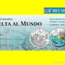 Monedas FNMT: 10 €UR. ESTUCHE OFICIAL FNMT. 2020. VUELTA AL MUNDO.MAGALLANES. Lote 255641725