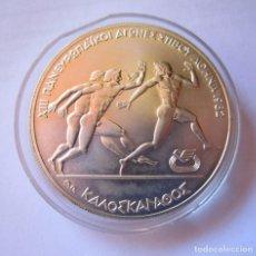 Monete FNMT: GRECIA . 500 DRACMAS DE PLATA DEL AÑO 1981 . CALIDAD FDC . CAPSULA IMPECABLE. Lote 258174965