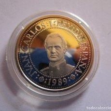 Monete FNMT: QUINTO CENTENARIO . 500 PESETAS DE PLATA EN SU CAPSULA ORIGINAL. Lote 258873480