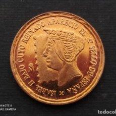 Monedas FNMT: BARNAFIL96.....PRECIOSA...MEDALLA...SC......COMO.LA DE LAS FOTOS. Lote 268471559