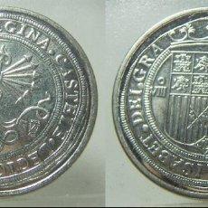 Monedas FNMT: REPRODUCCION DE LA FNMT BAÑO DE PLATA 8 REALES DE LOS REYES CATOLICOS SEVILLA. Lote 270161123