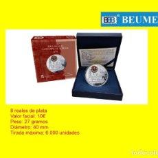 Monedas FNMT: 10€ PLATA ( 8 REALES). ESTUCHE OFICIAL FNMT. 800 ANIVERSARIO CATEDRAL DE BURGOS.. Lote 277093093
