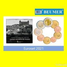 Monedas FNMT: €UROSET ESPAÑA 2021. CARTERITA OFICIAL FNMT.. Lote 277093703