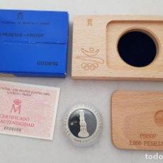 Monedas FNMT: MONEDA PLATA BARCELONA 92 CASTELLERS 1990 PROOF CAJA Y CERTIFICADO. Lote 285048563