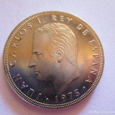 Monedas FNMT: JUAN CARLOS I . 100 PESETAS DE 1975 . SIN CIRCULAR. Lote 287974958