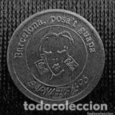 Monedas FNMT: MEDALLA F.N.M.T 1996 OFICIAL COBRE CONMEMORATIVA BARNAFIL-96. Lote 289255133