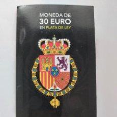 Monedas FNMT: MONEDA DE PLATA DE 30 EUROS EN CARTERA. 50 ANIVERSARIO DE S.M. FELIPE VI. Lote 289348543