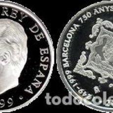 Monedas FNMT: ESPAÑA 2000 PESETAS 1999 - BARCELONA 750 ANYS DE GOVERN MUNICIPAL -PROOF CAJA Y CERTIFICADO. Lote 289375548