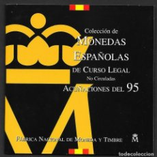 Monedas FNMT: COLECCIÓN DE MONEDAS ESPAÑOLAS DE CURSO LEGAL NO CIRCULADAS DE 1995 FNMT. Lote 293687423