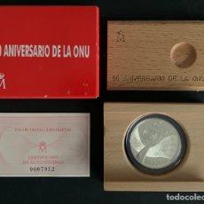 Monedas FNMT: CMC 2000 PESETAS 1995 50 ANIVERSARIO DE LA ONU (PLATA) PROOF. Lote 293953953