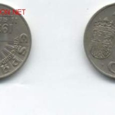 Monedas Franco: 25 CENTIMOS 1937. Lote 26989699