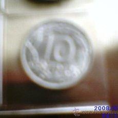Monedas Franco: SEIS MONEDAS DE 10 CTS. 1959. EFIGIE DE FRANCO. Lote 9552592