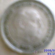 Monedas Franco: VARIAS MONEDAS DE 25 PESETAS. FRANCO 1957. Lote 9552921