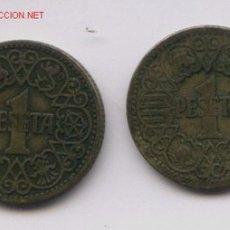 Monedas Franco: DOS PESETAS DE 1944. Lote 22898460