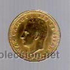 Monedas Franco: 1 PESETA 1975 *78. Lote 12700634
